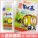 150 g of 100% of 伊藤園韃靼 side tea ten bags case [soba tea]