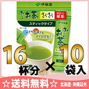 Itoen and-not tea murmuring with green tea stick 16 books into 10 box [instant domestic tea leaves]