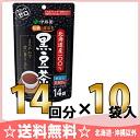 Health tea Hokkaido Japanese wisteria garden tradition 100% Black Bean Tea tea bag 14 x 10 bag [hot water out out tea bags]