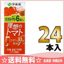 24 9 degrees 200 ml of tomatoes pack Motoiri [tomato juice sugar content] of the Ito En, Ltd. ideal