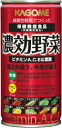30 canned 190 g of Kagome body effect vegetables Motoiri [heavy vegetables vegetables juice]