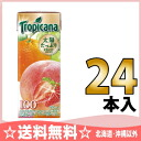 24 250 ml of 100% of キリントロピカーナ fruit X fruit fruit blends pack Motoiri [fruit juice fruit mixture]