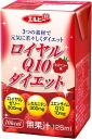 Herbie Royal Q10 diet 125 ml paper pack 30 pieces []