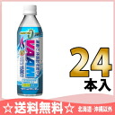 Meiji dairies VAAM ヴァームウォーター 500 ml pet 24 pieces [grapefruit taste balm Vadim water]