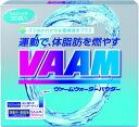 *2 Meiji Milk Products VAAM ヴァームウォーターパウダータイプ (*30 bag of 5.7 g) treasuring [バームヴァームウォーター]