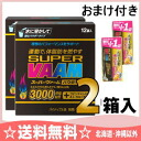 Meiji dairies VAAM Super VAAM powder type (10.5 g × 16 bags) × 2 pieces [superbalm スーパーヴァーム]