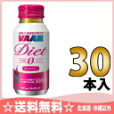 Meiji dairies VAAM varmdayette 200 ml bottle cans 30 pieces [balm Vadim diet specials]