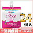 180 g of 24 Meiji Milk Products VAAM ヴァームゼリーダイエットスペシャル packs case [バームバームセリー ばーむ DietSpecial low calorie sugar zero peach taste]