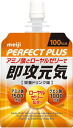Meiji Seika perfect plus immediate siege peppy jelly 180 g pouches 36 pieces [PERFECT PULS.