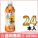 500 ml of 24 barley tea pet Motoiri [むぎ tea plastic bottle] of sun Gaul you