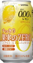 It is 24 canned 350 ml of ZERO lemons Motoiri [non-alcohol Chu-Hi taste 0.00% of fruit carbonated drink calorie zero] clearly Sapporo