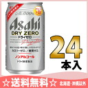 24 0.00% of canned 350 ml of Asahi dry zero Motoiri [beerlike beverage DRY ZERO calorie off]