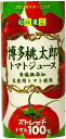 30 canned 195 g of Florida morning coat 旬鮮果菜博多桃太郎 tomato juice Motoiri []