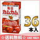 As for every G breath, it is 36 125 ml of Camu Camu pack Motoiri [nature vitamin C CAMUCAMU nourishment function food] on a day