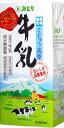 Kyushu dairy Midori Kuju Highland milk 1 L paper Pack 6 pieces [ingredients adjustment-free long-life milk 1000 ml paper pack Kyushu from milk mass]