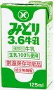 Kyushu dairy Midori 3.6 milk 125 ml paper pack 36 PCs [Pack milk can save raw milk at room temperature.