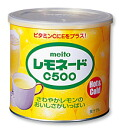 12 canned May cane lemonade C500 720 g case [Meito meito Lemonade]