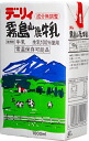 Southern Japan dairy deli Kirishima mountain milk 1 L paper Pack 6 pieces [ingredients adjustment-free long-life milk 1000 ml paper pack Kyushu from milk mass]