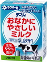 24 200 ml of milk pack Motoiri [milk milk drink Kyushu lactase] which are kind to Minami Nihon dairy farming デーリィ stomach