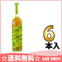 Yuki food (diluent type) cordial lemon 500 ml bottles of 6 pieces [this-in I have]