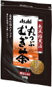 つぶまる 麦茶丸粒] for exclusive use of 500 g of Asahi Beer malt-maru つぶむぎ tea 20 bags case [boiling down