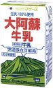 Rakunou mothers big ASO milk 250 ml paper pack 24 pieces [Kyushu Kumamoto, and stripped away Oh Kyun as hues at room temperature storage life]