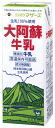 6 1,000 ml of らくのう Mothers University Aso milk 1L pack Motoiri [Kyushu Kumamoto おおあそぎゅうにゅう room-temperature preservation long life]