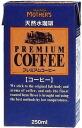 Rakunou mother's premium coffee 250 ml paper pack 24 PCs [coffee]