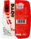Rice instant retort rice retort rice] of 24 300 g of rice Koshihikari large serving packs case [sugar of the Sato food sugar from Niigata