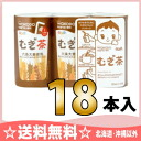 Wako Hall fine boobs pooping! mugicha 125 ml paper pack 18 pieces [article 6 cots for children's tea, barley barley]