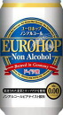 24 0.00% of canned 330 ml of euro hop non-alcohol Germany products Motoiri [EUROHOP Non Alcohol beerlike beverage]