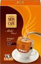 Hokkenamu project kupffers mild blend 8.0 g 30 bags x 8 pieces [coffee drip type coffee regular coffee.