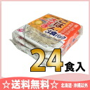 Eight 200 g of *3 meal of pack case [instant retort rice retort rice] that irregularity food rice loves to come