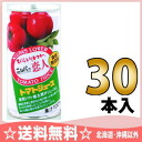 30 canned 190 g of lover tomato juice saltlessness Motoiri [Hokkaido びらとり town Momotaro tomato use 100% of JA Biratori-cho ニシパ salt no addition]