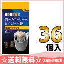 Doutor Pack deep roast blend (7 g x 8 bags) to 36 pieces [Doutor DRIPPACK regular coffee going deep into Pack.