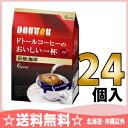 24 Doutor drip coffee charcoal making coffee (*6 bag of 7 g) case [Doutor regular coffee regular coffee drip coffee pack]