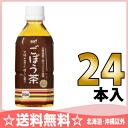 Surfbevellege burdock root tea 350 ml pet 24 pieces [decaffeinated burdock root tea burdock root tea.