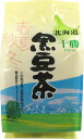 100% of 11 g of シュレン Kokubu Tokachi, Hokkaido black soybean tea *14 bag 48 case [black soybean tea back tea bag anthocyanin health tea]