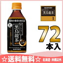 350 ml of 24 *3 Suntory black oolong tea (black oolong tea) pet Motoiri bulk buying [food for specified health use トクホ]