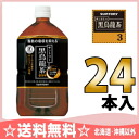 Suntory black oolong tea (black tea) 1 L pet 12 pieces x 2 together buy [certain health food tokuho]