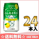 24 0.00% of canned 350 ml of Suntory のんある feeling Mediterranean Sea grapefruits Motoiri [non-alcohol cocktail carbonated drink]