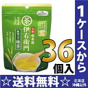 Uji dew tea Italy right Mamoru gate instant green tea 40 g 36 pieces [no Mon powdered green tea]