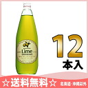 12 780 ml of Suntory lime pot Motoiri [at the rate of materials cocktail lime]