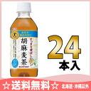 Suntory Sesame barley 350 ml pet 24 pieces [specific for health foods Sesame mugicha til barley Sesame mugicha tokuho.