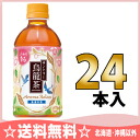 ] where 350 ml of 24 Suntory hot oolong tea premium pet Motoiri [oolong tea for hot is fragrant softly