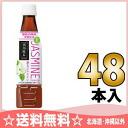 Suntory black oolong tea (black tea) fragrant Jasmine 350 ml pet 24 pieces × 2 Summary buy [certain health food tokuho Jasmine tea Jasmine tea]
