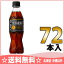 Suntory black oolong tea (black tea) 350 ml pet 24 pieces x 3 Summary buy [certain health food tokuho]
