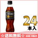 350 ml of 24 Suntory black oolong tea (black oolong tea) pet Motoiri [food for specified health use トクホ]