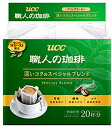 Special blend 20 servings of UCC coffee drip coffee flavor × 12 bags []