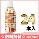 UCC ueshima coffee shop milk coffee 270 ml pet 24 pieces [coffee drinks]